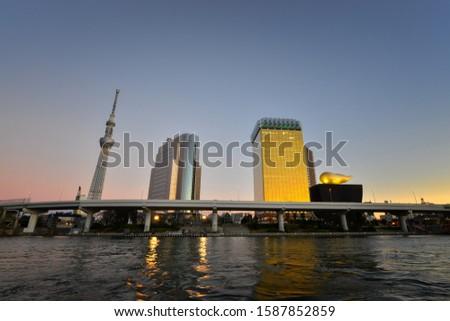 Landmark reflections at bnight with blue sky Stock photo ©
