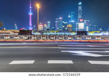 landmarks of Shanghai,building group in China.