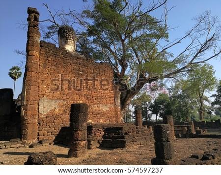 Landmarks of Thailand #574597237