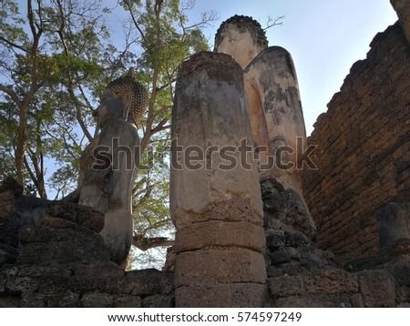 Landmarks of Thailand #574597249