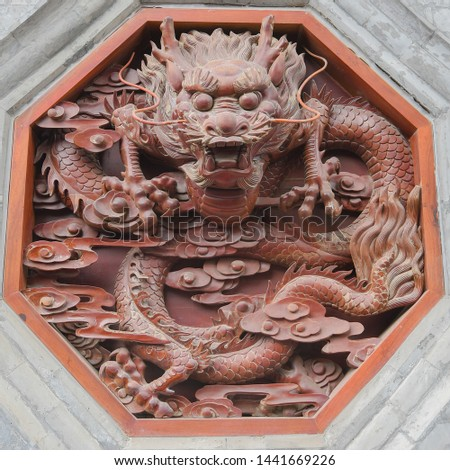 Landmarks of Xi'an in China