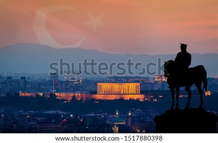 Landscape Ankara in Turkey and Anitkabir, Ataturk