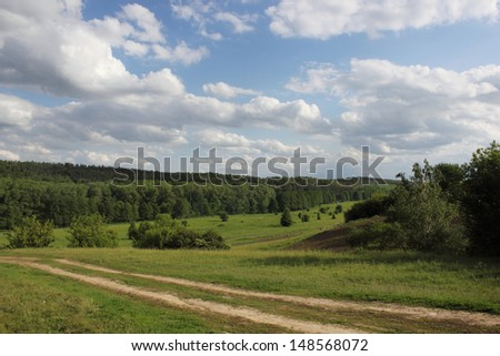Landscape: forest, meadows, river. Beautiful Ukraine's nature.