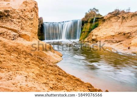 Landscape in Egypt desert - wadi el rayan - El Fayoum - Waterfall