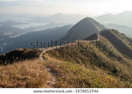 Landscape in Ma On Shan, Hong Kong ,Ma On Shan country park and Maclehose Trail stage 4, Hong Kong. Stok fotoğraf ©