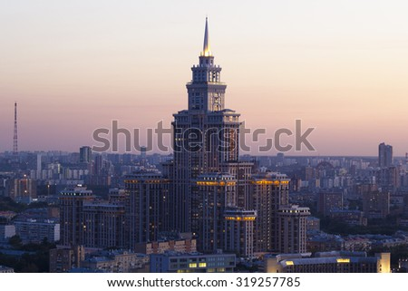 landscape moscow city  moscow ...