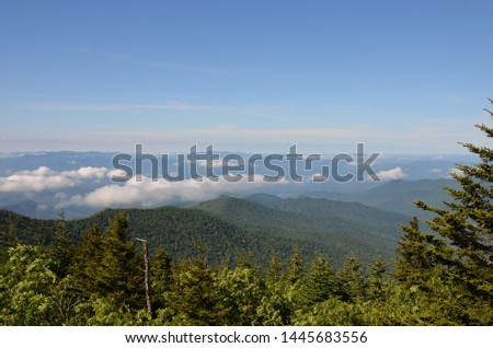 landscape nature elevation mountain top with clouds and clear sky #1445683556
