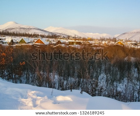 Landscape nature of Chukotka, forest tundra and tundra. Landscape nature of Chukotka, forest tundra and tundra.