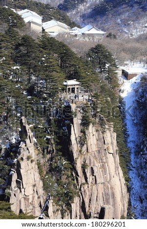 landscape of building in mountains of china