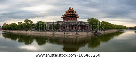 Landscape of Forbidden City and the moat