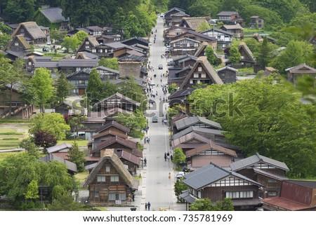 Landscape of Historical village of Shirakawa-go. Shirakawa-go is one of Japan's UNESCO World Heritage Sites located in Gifu Prefecture, Japan.
