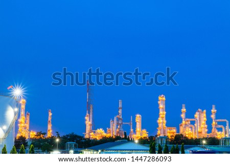 Landscape of Industrial, Industrial plant at twilight, Industrial background. #1447286093