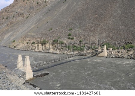 Landscape of Karakorum mountains  #1181427601