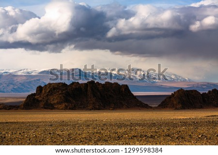 Landscape of the mountains at Western Mongolia. #1299598384