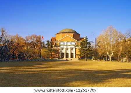 Landscape of Tsinghua University Campus in winter, China, which ranked the No.1 in China College ranking and with a history of over 100 years