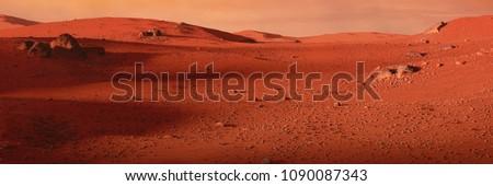 landscape on planet Mars, scenic desert on the red planet (3d space illustration banner)