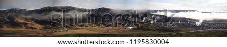 Landscape Panorama Iceland #1195830004