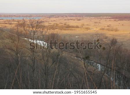 Landscape - spring river valley under the blue sky, Seversky Donets, Zmievsky Kruchi. Zdjęcia stock ©