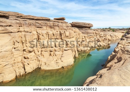 Landscape view of  canyon at Hat chom dao in Ubon Ratchathani Thailand with blue sky background #1361438012