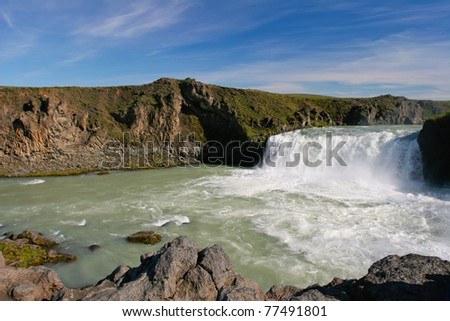 Landscape view of famous waterfall Godafoss in Iceland