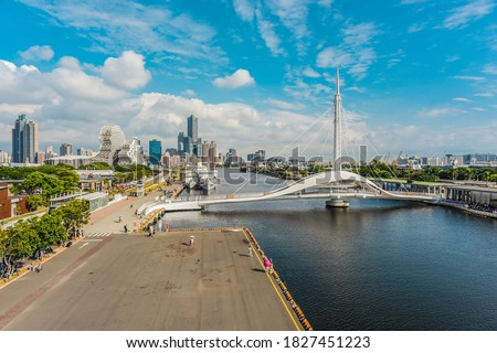 Landscape View Of The Beautiful Pedestrian Swing Bridge (Great Harbor Bridge/ Dagang Bridge) Connecting Pier-2 Art Center And Peng-lai Commercial Harbor At Yancheng District, Kaohsiung, Taiwan