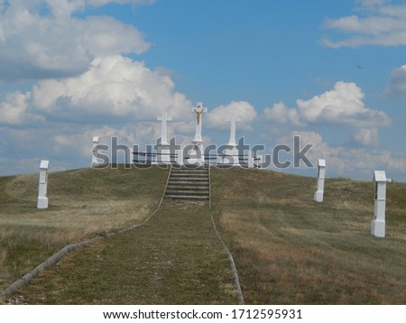Landscape view of the christian calvary hill with the Stations of the Cross in Szár Stock fotó ©