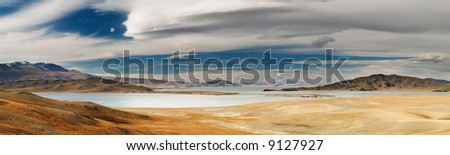 Landscape with beautiful lake, Western Mongolia