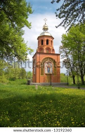 Landscape with church. Zaporozhye. Ukraine - stock photo