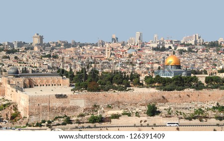 Landscape with Old Town in Jerusalem, Israel