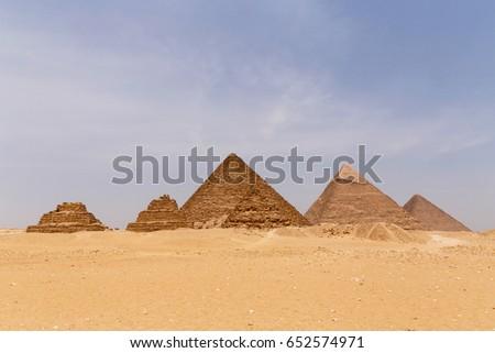 landscape with six pyramids of Giza