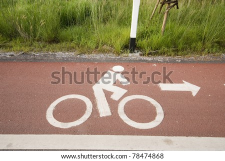 Lane for bicycle 5.