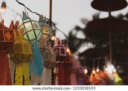 Lanna style Lanna style White lamp with beautiful light illuminates