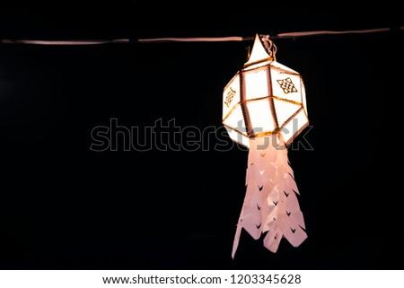 Lanna style Lanna style White lamp with beautiful light illuminates the night sky. #1203345628