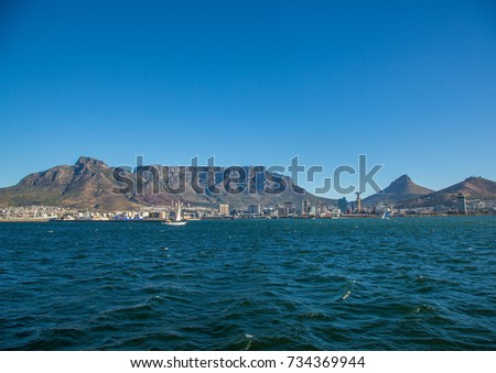 Lanscape of Cape Town with seldom view of the Table Mountain without clouds in South Africa #734369944
