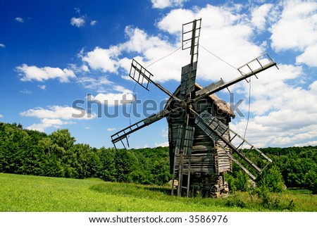Lanscape with one old windmill. Ukraine