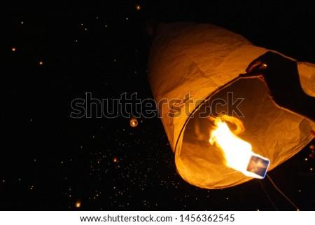 Lantern at a lantern festival in Las Vegas.