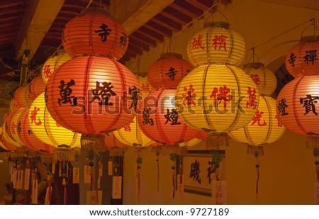 Lantern at Kek Lok Si Temple, Penang, Malaysia during Chinese New Year light up