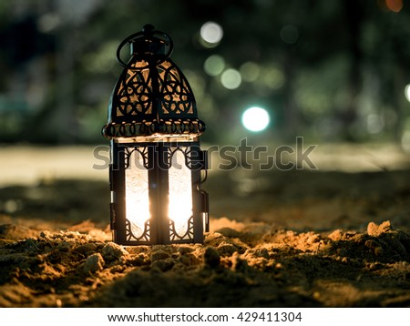 Lantern, children play with it in Ramadan.