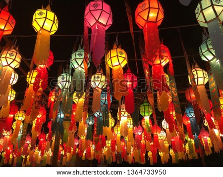 Lantern Festival Loi Krathong