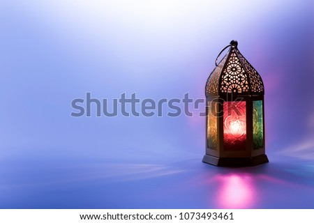 Lantern for Ramadan and Eid Greeting