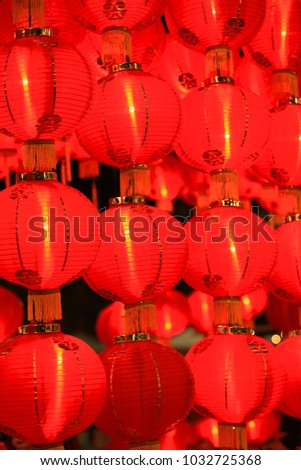 Lantern lighting  in new year party.