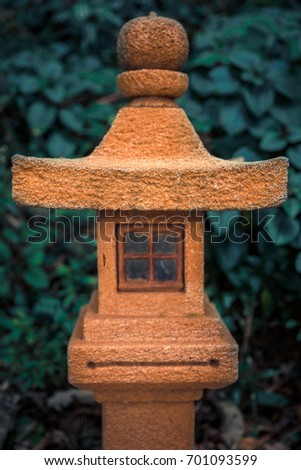 Lantern of an Oriental Garden./ Lantern of an Oriental Garden./ Lantern of an Oriental Garden. #701093599