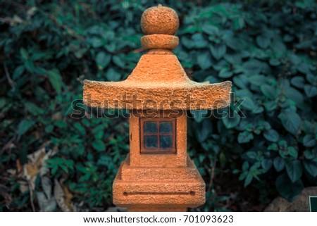 Lantern of an Oriental Garden./ Lantern of an Oriental Garden./ Lantern of an Oriental Garden. #701093623