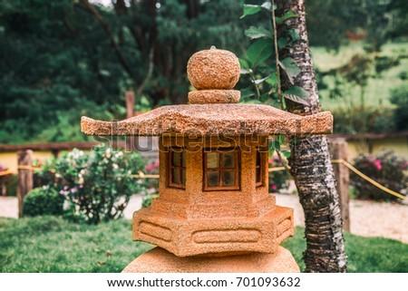 Lantern of an Oriental Garden./ Lantern of an Oriental Garden./ Lantern of an Oriental Garden. #701093632
