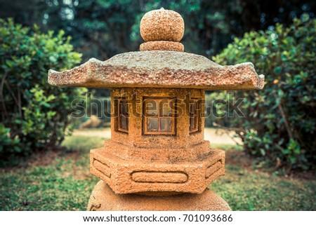 Lantern of an Oriental Garden./ Lantern of an Oriental Garden./ Lantern of an Oriental Garden. #701093686