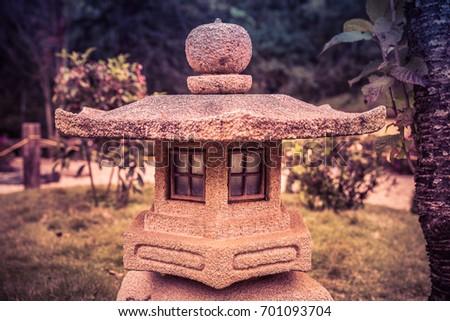 Lantern of an Oriental Garden./ Lantern of an Oriental Garden./ Lantern of an Oriental Garden. #701093704