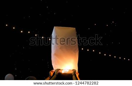 lantern or Thai floating lantern, Thai lantern #1244782282