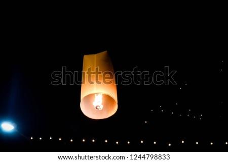 lantern or Thai floating lantern, Thai lantern #1244798833