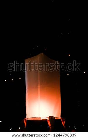 lantern or Thai floating lantern, Thai lantern