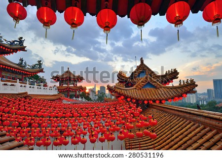 Lanterns decoration during sunset in Thean Hou Temple, Kuala Lumpur, Malaysia. Thean Hou Temple is the oldest Buddhist Temple in Southeast Asia.
